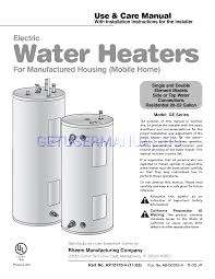 ge water heater wiring diagram ge wiring diagram and schematics ge water heater wiring diagram ge automotive