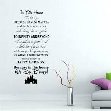 inspirational vinyl wall es 866 wall es like this item e vinyl wall art marvelous inspirational es vinyl wall decals uk