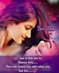 anamiya khan romantic poetry romantic love es romantic pics true love es