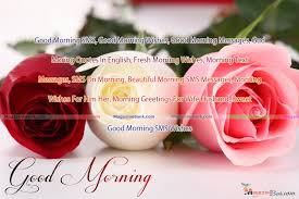 Good Morning Sms Quotes To Love Best Of Good Morning Sms Quotes To Love Good Morning Sms Quotes To Love Good