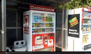 Vending Machines Japan Custom Japan Has Vending Machines For Just About Anything Including
