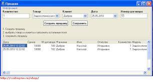 Диплом база данных поставщиков на delphi ms sql server  Диплом база данных поставщиков на delphi ms sql server Продажа