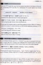 Genki Hiragana Chart Genki I Second Edition Textbook An Integrated Course In Elementary Japanese 1 Textbook