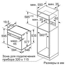 HB633GBS1 - Встраиваемый духовой шкаф - SIEMENS