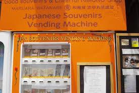 Souvenir Vending Machine Enchanting Maruara Watanabe Souvenir Shop Tokyo Japan Travel