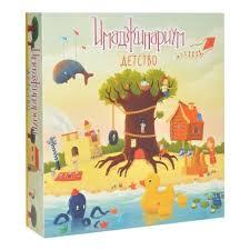 <b>Настольная игра</b> COSMODROME GAMES <b>Имаджинариум</b>. Детство