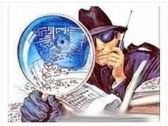 Картинки по запросу проведення негласної слідчої-розшукової дії