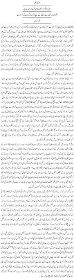 short essay on global warming in urdu  hd image of urdu columns global warming is effecting international economy