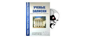 Тема Петербурга в творчестве К. И. <b>Чуковского</b> – тема научной ...