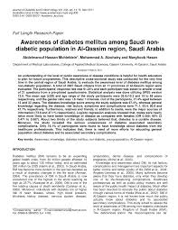 awareness of diabetes mellitus among saudi non diabetic population awareness of diabetes mellitus among saudi non diabetic population in al qassim region saudi arabia pdf available