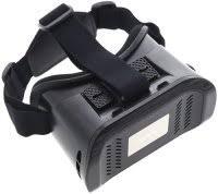 Купить <b>очки виртуальной реальности</b> недорого с доставкой в ...