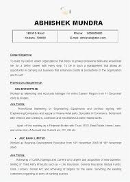 Resume Builder Template 2018 Impressive Resume Builder Templates Format Free Resume Builder Templates