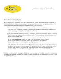 Dear Letter Of Reference Writer Ucsc Career Center