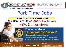 Easiest Online Jobs The Easiest Online Ad Posting Job Awaran Lelo Pakistan