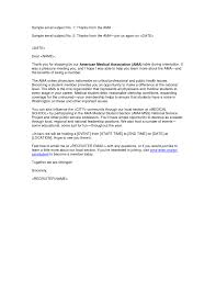 Follow Up Email Template For Business Follow Up Email Template For