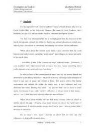 interview essay example papers assignment sample papers interview essay example papers