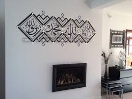 Small Picture islamic wall decor Roselawnlutheran