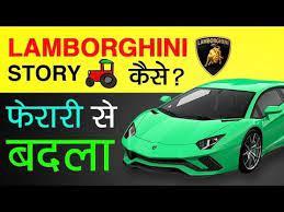 Today i found out the creator of lamborghini s.p.a. How Lamborghini Took Revenge To Ferrari Luxury Sports Car Story In Hindi Motivational Youtube Sports Cars Luxury Sports Car Ferrari