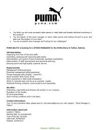 Simple Retail Store Manager Job Description For Resume Store