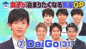 メンタ リスト daigo ブログ