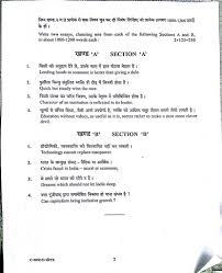 product consumer behavior analysis paper professional resume essay on summer season in punjabi language writing paper