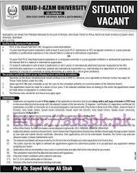 new career excellent jobs quaid i azam university islamabad area new career excellent jobs quaid i azam university islamabad area study centre for africa