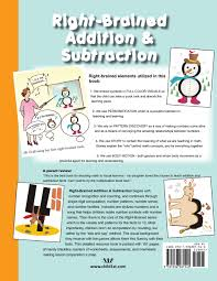Right Brained Addition Subtraction