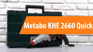 Распаковка перфоратора <b>Metabo KHE 2660 Quick</b> / Unboxing ...