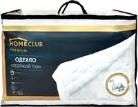 <b>Одеяло</b> HOME CLUB <b>Лебяжий пух</b>, 1.5 сп, 140х205см 509622 ...