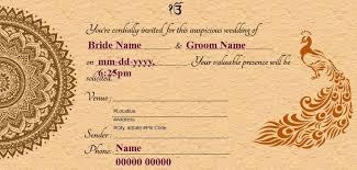 Online Invitation Card Maker Free Wedding Card Maker Online Free