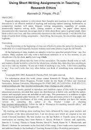 example of speech essay sample teaching cover letter cover letter example of speech essay sample teachingspeech essay example
