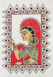 waiting for you madhubani mithila painting indian ancient folk art greeting card by aboli salunkhe