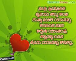 Wallpaper Of Love Kannada Wallpaper Of Love Kannada Hd Download