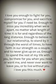 I Love You More Quotes Classy Bree I Love You With My Whole Heart I Love You More Than I Thought