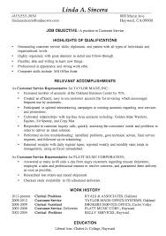 Resume Sample Customer Service