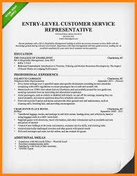 entry level customer service resume_8jpg - Entry Level Customer Service  Resume