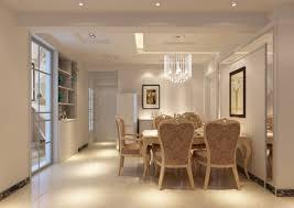 minimalist dining room lighting and wall