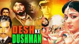 Bob Christo Desh Ke Dushman Movie