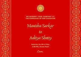 Wedding Invitation Template Online How To Look For An Exclusive Indian Wedding Invitation Card