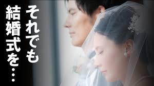 「山下弘子さんが肝臓がん」の画像検索結果