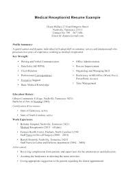 Ophthalmic Assistant Resume Job Description For Hostess On Resume ...