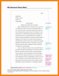 pustak mela essay about myself