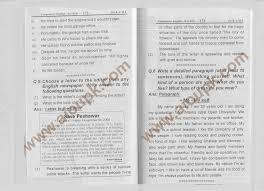 need essay topics tamil