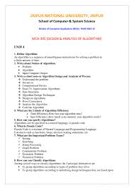 Design And Analysis Of Algorithms Ppt Notes Design Analysis Of Algorithm