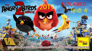 Movie simplify - The angry birds two 2019 | movie | explained in hindi