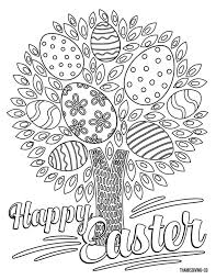 Relaxing coloring pages show a great way to calm down, gather your thoughts together and stimulate imagination and creativity. 5 Free Printable Easter Coloring Pages For Adults That Will Relieve Holiday Stress