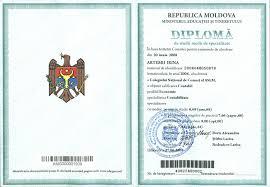 ВИДЕО Подлинность молдавского диплома можно проверить он лайн   ВИДЕО ПОДЛИННОСТЬ МОЛДАВСКОГО ДИПЛОМА МОЖНО ПРОВЕРИТЬ ОН ЛАЙН