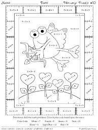 Fun Math Worksheets Grade 5 Fun Multiplication Worksheets Coloring