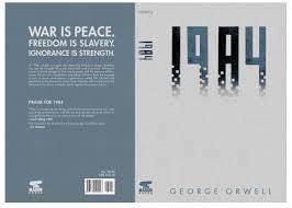 1984 book cover flat