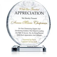 Appreciation Award Wording Law Enforcement Appreciation Plaque